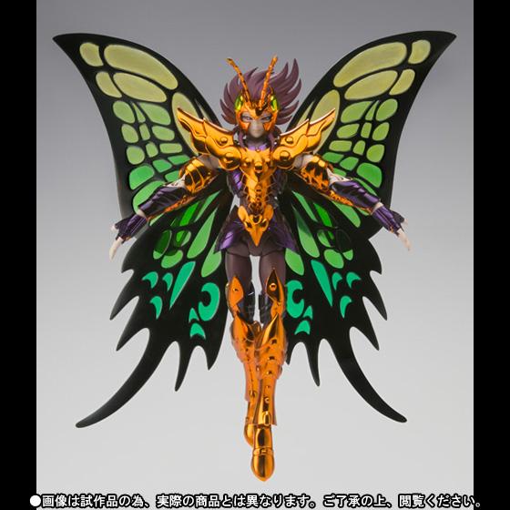 Imagen de Saint Seiya Myth Cloth Myu Papillon