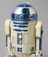 Imagen de Star Wars Figura RAH 1/6 R2-D2 15 cm