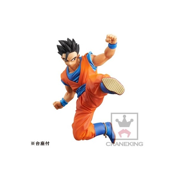 Imagen de DRAGON BALL DXF FIGHTING COMBINATION - SON GOHAN